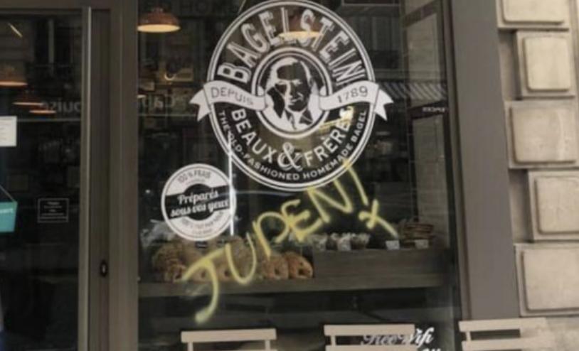 tags antisemites restaurants