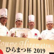 La compétion pour la finale du Bocuse d'Or pour le Japon se tenait aujourd'hui à Osaka