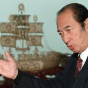 » Le roi du jeu » – Stanley Ho créateur du plus grand empire de casinos d'Asie est décédé hier