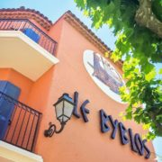 Do you do you Saint Tropez – «Les portes du Paradis» s'ouvrent – Rendez-vous le 17 juin au mythique palace Le Byblos