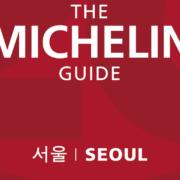 L'édition 2021 du Guide Michelin Séoul vient de paraître